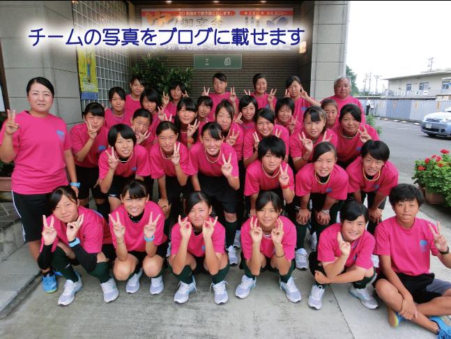 選手の集合写真
